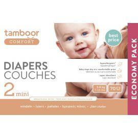 Couches Tamboor Comfort T2...