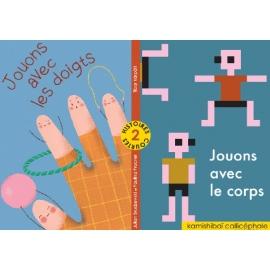 Jouons avec les doigts,...